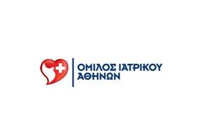Παγκόσμια Ημέρα κατά της ΧΑΠ: Προσφορά εξετάσεων προληπτικού ελέγχου από τον Όμιλο Ιατρικού Αθηνών