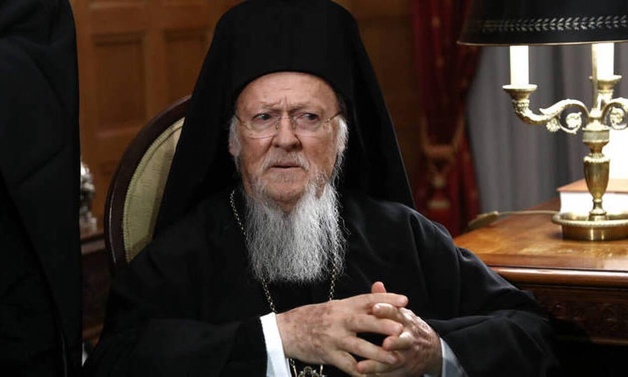 Απίστευτο: Διαρρήκτες εισέβαλαν στο σπίτι του Οικουμενικού Πατριάρχη Βαρθολομαίου