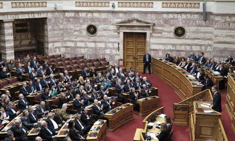 Προϋπολογισμός 2020: Κατατίθεται σήμερα (21/11) στη Βουλή