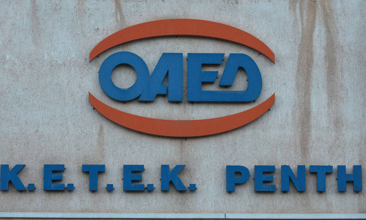 ΟΑΕΔ: Μέχρι πότε μπορείτε να κάνετε αίτηση απασχόλησης για την Περιφέρεια Δυτικής Μακεδονίας
