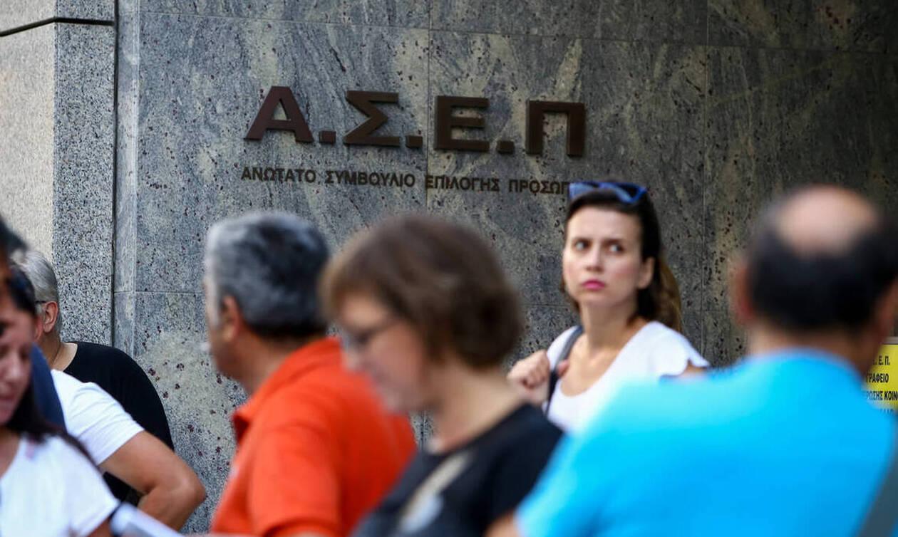 ΑΣΕΠ: Προσλήψεις στο Μουσείο Ακρόπολης - Μέχρι πότε μπορείτε να κάνετε αίτηση