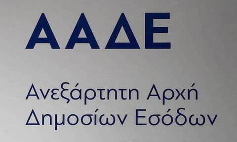 Τέλος οι ουρές στις εφορίες: Σύνδεση ΑΑΔΕ με υπουργείο Εσωτερικών