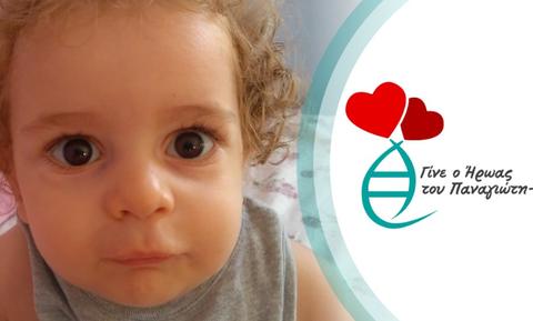 Συγκίνηση για τον Παναγιώτη – Ραφάηλ: Ολοκληρώθηκε η γονιδιακή θεραπεία του στη Βοστώνη