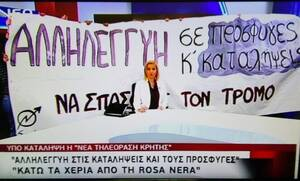 Κατάληψη στο δελτίο ειδήσεων της Νέας Τηλεόρασης Κρήτης - Το μήνυμα των εισβολέων (vid)