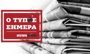 Εφημερίδες: Διαβάστε τα πρωτοσέλιδα των εφημερίδων (22/11/2019)
