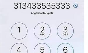 Φοβερό κουίζ: Πόσα «3» βλέπεις στη φωτογραφία; (pic)
