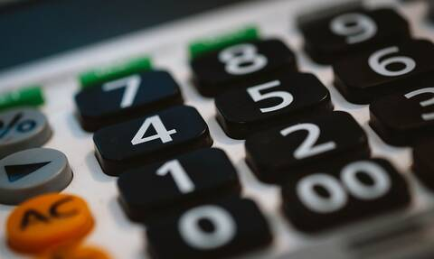 Προϋπολογισμός 2020: Μικρή αύξηση στη φαρμακευτική δαπάνη