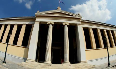 Οι Έλληνες διαπρέπουν: 14 πανεπιστημιακοί μεταξύ αυτών με τη μεγαλύτερη παγκόσμια επιρροή