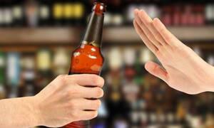 Δες τι θα σου συμβεί αν σταματήσεις το ποτό