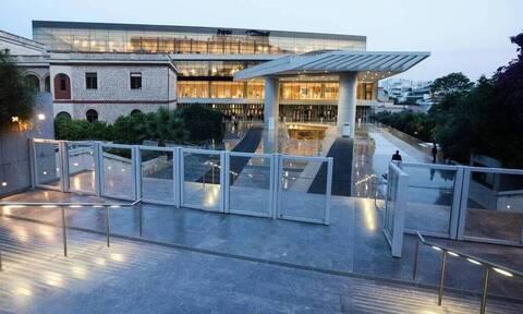ΑΣΕΠ: Προσλήψεις στο Μουσείο Ακρόπολης - Μέχρι 25/11 οι αιτήσεις