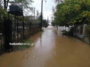 Κακοκαιρία Πνίγηκε η Χαλκιδική - Κινδύνευσαν άνθρωποι κατέρρευσαν δρόμοι