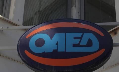 Είστε άνεργοι; Αυτά τα προγράμματα του ΟΑΕΔ σας δίνουν εργασία