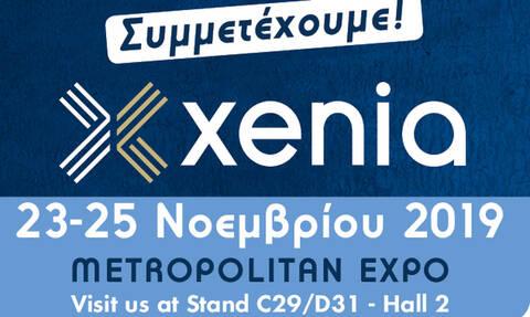Η Praktiker Hellas συμμετέχει στην Έκθεση Xenia για δεύτερη συνεχή χρονιά
