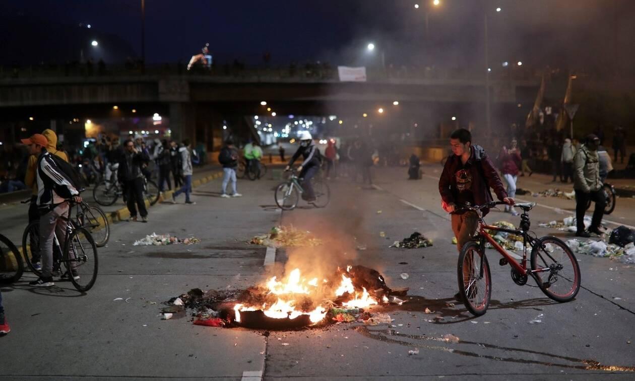 Χάος στην Μπογκοτά: Απαγορεύθηκε η κυκλοφορία στην πρωτεύουσα της Κολομβίας
