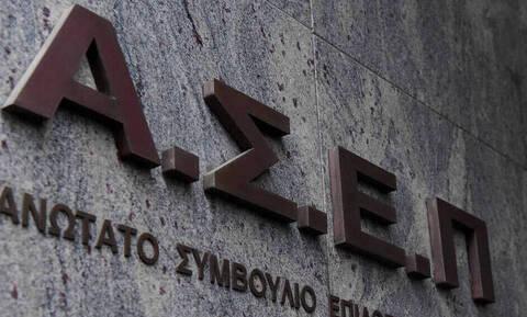 Προσλήψεις στον Δήμο Πειραιά: Μέχρι αύριο (25/11) οι αιτήσεις