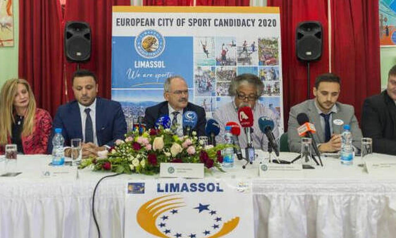 Η Λεμεσός εξασφάλισε τον τίτλο της Ευρωπαϊκής Πόλης Αθλητισμού 2020