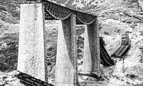 Σαν σήμερα το 1942 ανατινάζεται από την Αντίσταση η γέφυρα στο Γοργοπόταμο (pics)