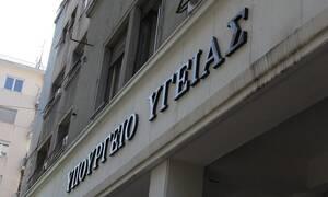 ΣΥΡΙΖΑ: Ούτε τα προσχήματα δεν τηρήθηκαν για τις νέες διοικήσεις στα νοσοκομεία