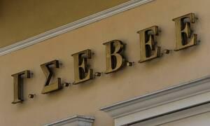 Κακοκαιρία: Μέτρα για την αποκατάσταση των ζημιών επιχειρήσεων ζητά η ΓΣΕΒΕΕ