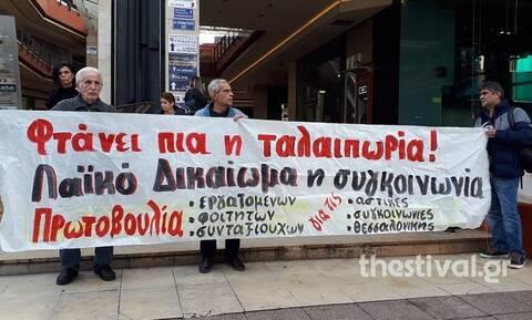 Θεσσαλονίκη: Επεισοδιακή διαμαρτυρία για τον ΟΑΣΘ - Ανήρτησαν πανό σε λεωφορείο