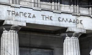 ΤτΕ: Αύξηση καταθέσεων, μείωση των δανείων τον Οκτώβριο