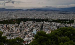 Κτηματολόγιο: Σε ποιες περιοχές λήγει σήμερα (29/11) η προθεσμία