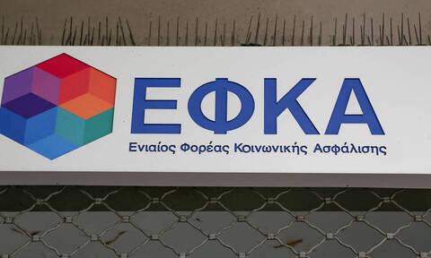 Ενοποιούνται ΕΦΚΑ-ΕΤΕΑΕΠ: Έρχεται ο e-ΕΦΚΑ και η ψηφιακή σύνταξη