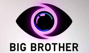 Τηλεοπτική βόμβα! Δεν φαντάζεστε ποια παρουσιάστρια πρώτης γραμμής συζητάει για το Big Brother!