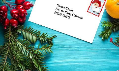 ΕΛΤΑ: «Γράψε ένα γράμμα στον Άγιο Βασίλη 2019»