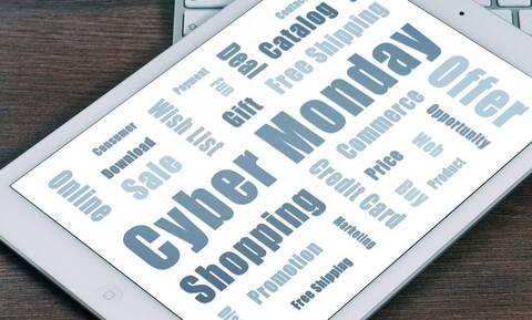 Έρχεται η Cyber Monday - Τι πρέπει να προσέξει ο καταναλωτής στις online αγορές