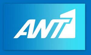 Ξαφνική αποχώρηση από τον ΑΝΤ1- Το ανακοίνωσαν στον αέρα της εκπομπής
