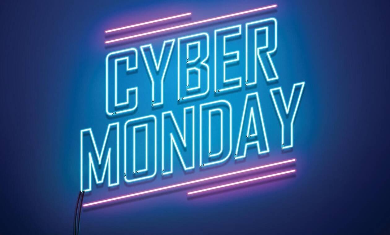 H Cyber Monday είναι εδώ - Τι πρέπει να προσέξετε στις online αγορές