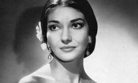 Μαρία Κάλλας: Ο θρύλος της όπερας που έζησε ζωή σαν παραμύθι