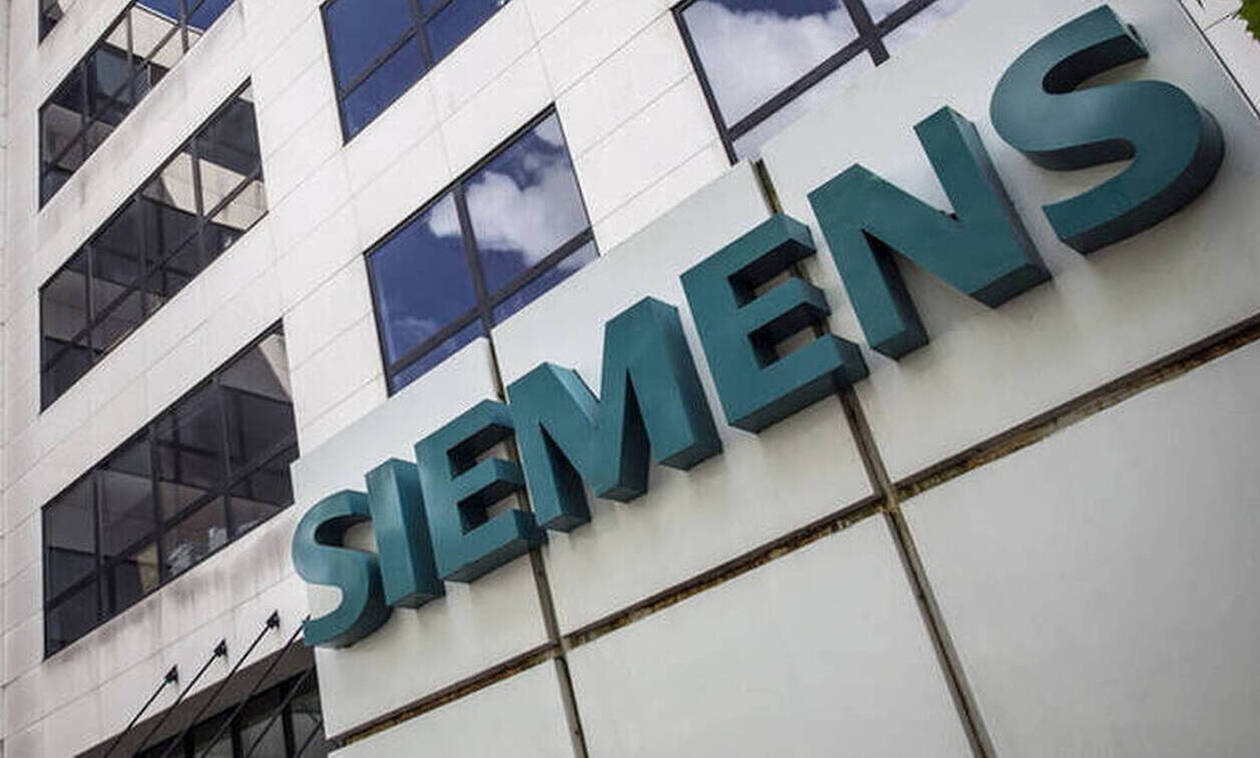 Court hands down maximum sentence for several found guilty in Siemens case