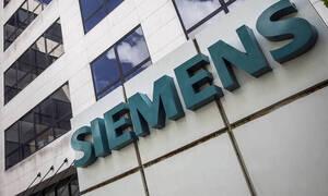 Σκάνδαλο Siemens: Αυτοί πάνε φυλακή για την υπόθεση των «μαύρων» ταμείων