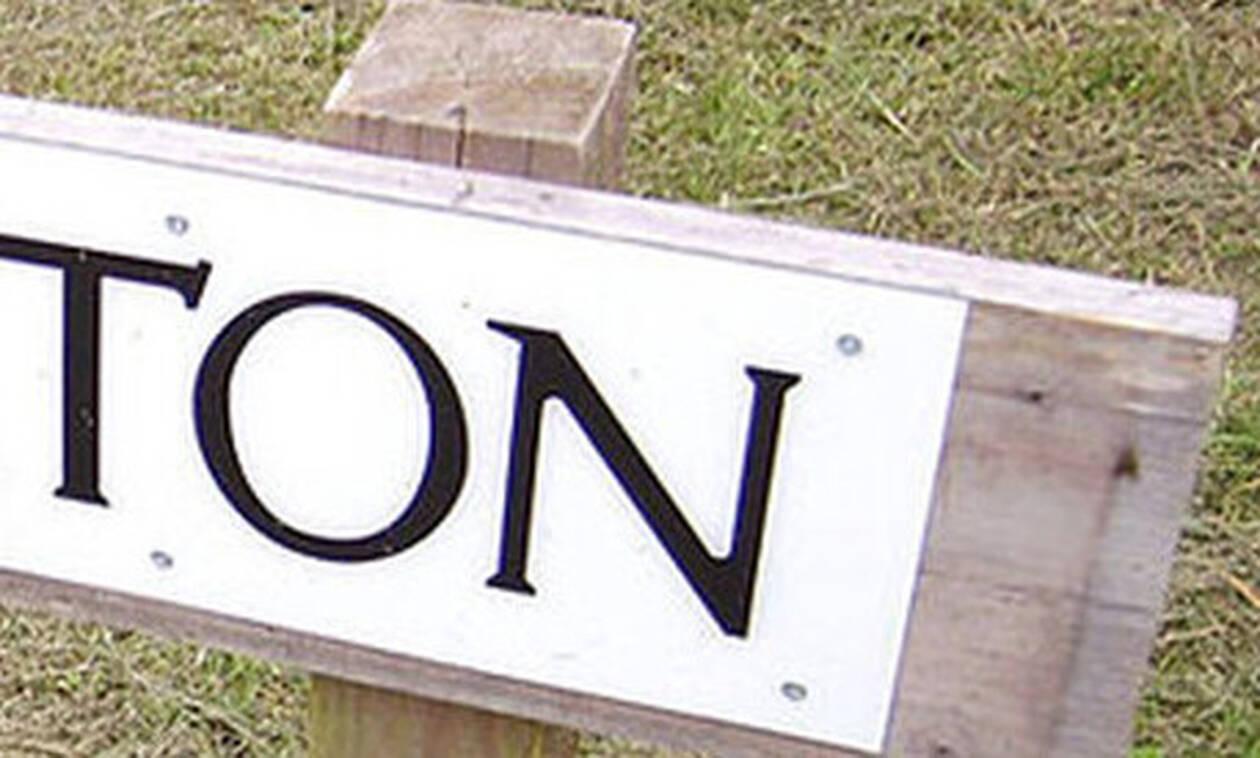 Δεν θα σου μείνει αμυγδαλή: Τα πιο αστεία ονόματα χωριών που έχεις ακούσει ποτέ!