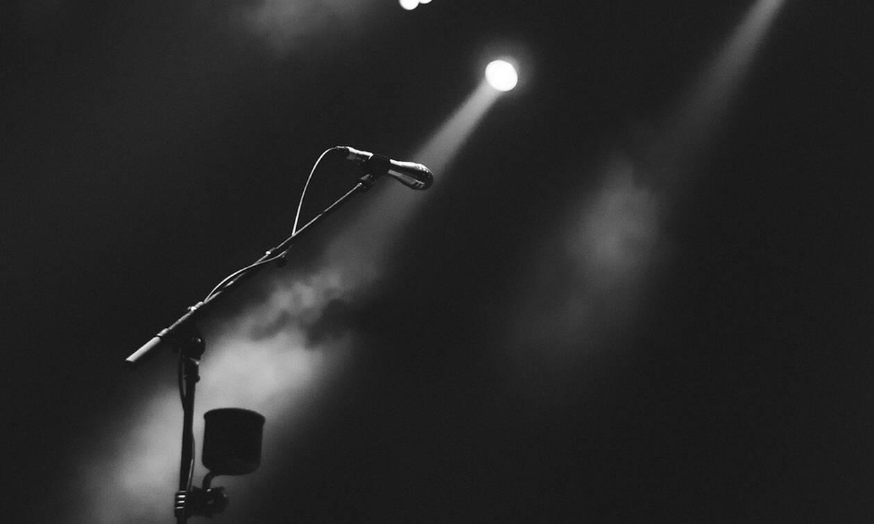 Θλίψη: Πέθανε διάσημος τραγουδιστής - Ήταν μόλις 27 ετών (pics)