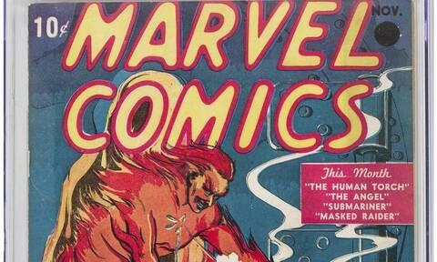 Σπάνιο και ιστορικό τεύχος της Marvel δημοπρατήθηκε για 1.260.000 δολάρια!