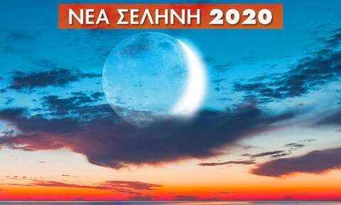 Νέα Σελήνη 2020: Μάθε, από τώρα, πότε γίνεται και ποια ζώδια επηρεάζει!