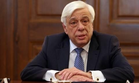Παυλόπουλος: Η προαγωγή και διάδοση των κλασικών γραμμάτων αποτελεί προτεραιότητα