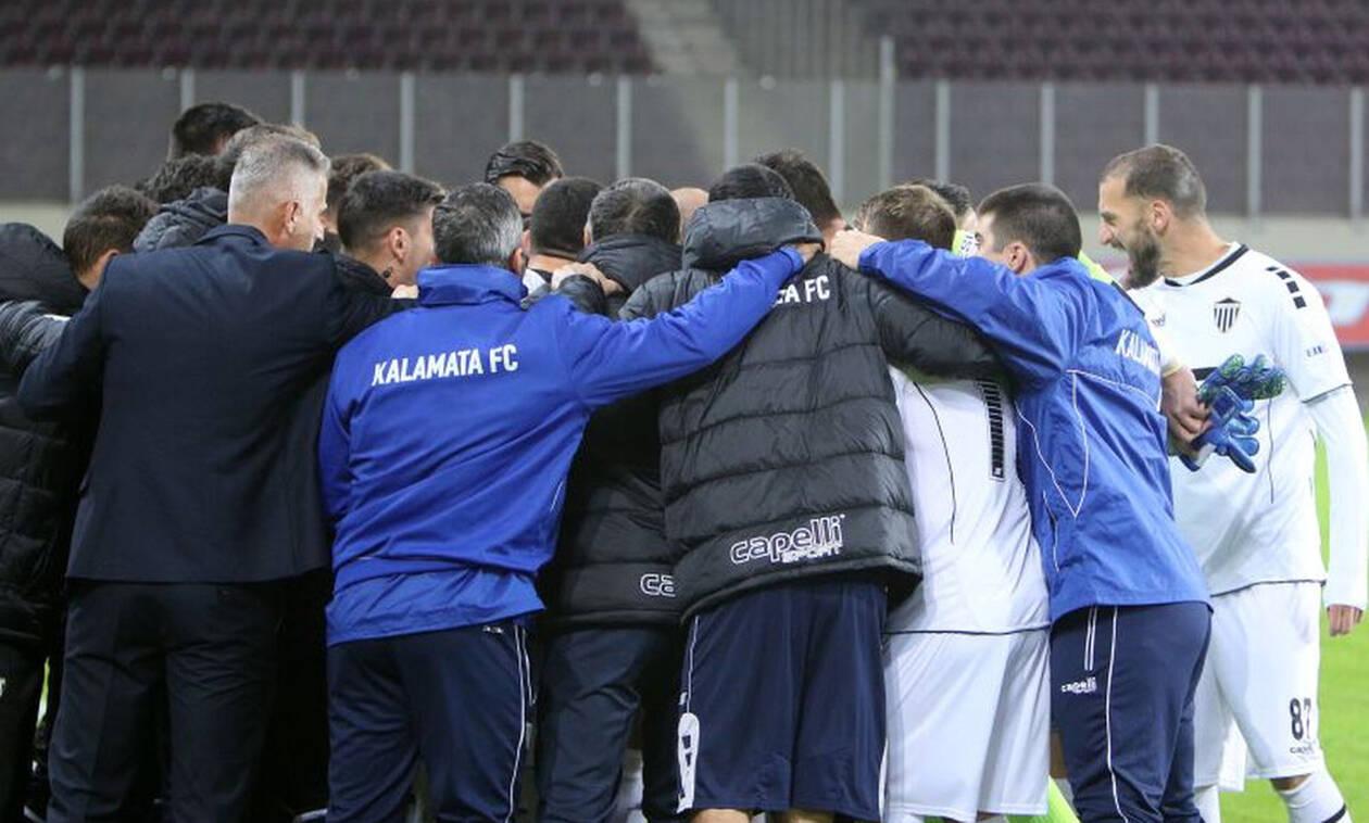 Κύπελλο Ελλάδας: Οι ομάδες που προκρίθηκαν στους «16»