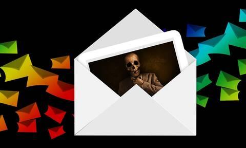 Προειδοποίηση της Αστυνομίας: Αν δείτε αυτό το email μην το ανοίξετε