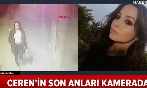 Τρόμος στην Τουρκία: Μανιακός δολοφόνος έσφαξε διάσημη χορεύτρια έξω από το σπίτι της