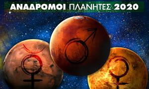 Ανάδρομοι πλανήτες 2020: Πότε έχει ανάδρομο Ερμή, Αφροδίτη και Άρη;