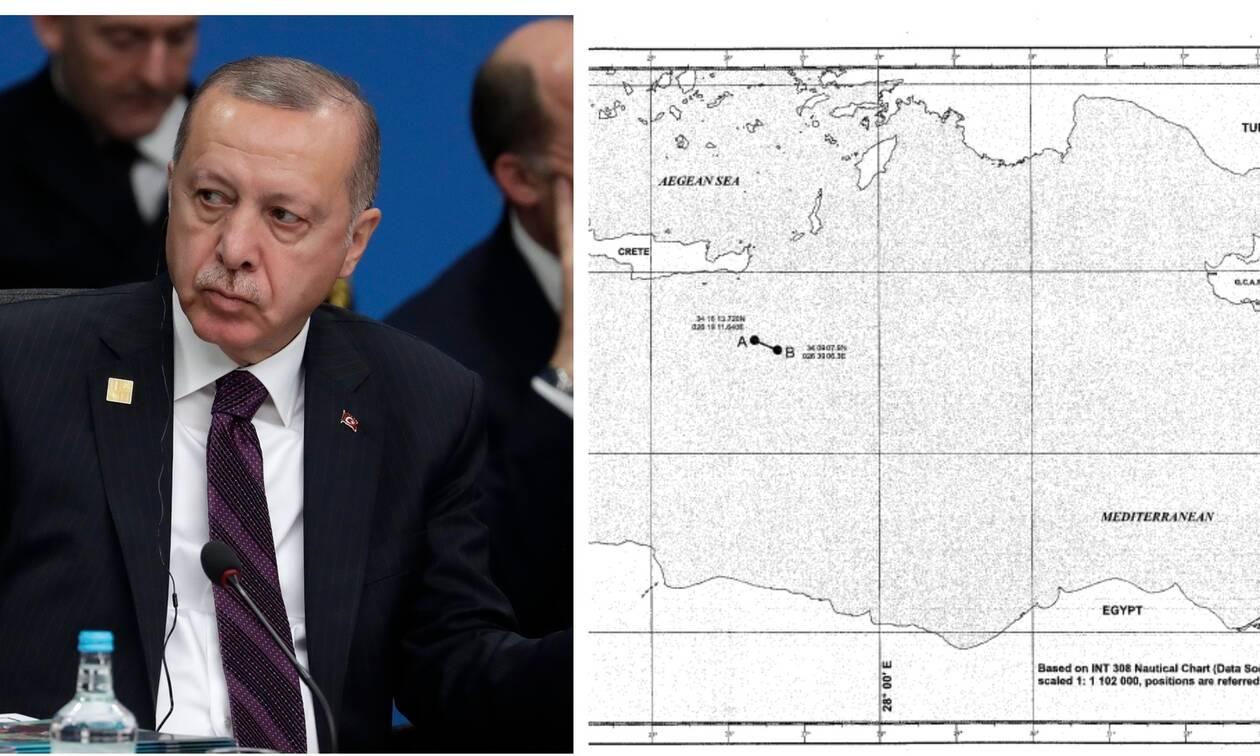 Αυτή είναι η παράνομη συμφωνία Τουρκίας - Λιβύης: Δείτε τους χάρτες