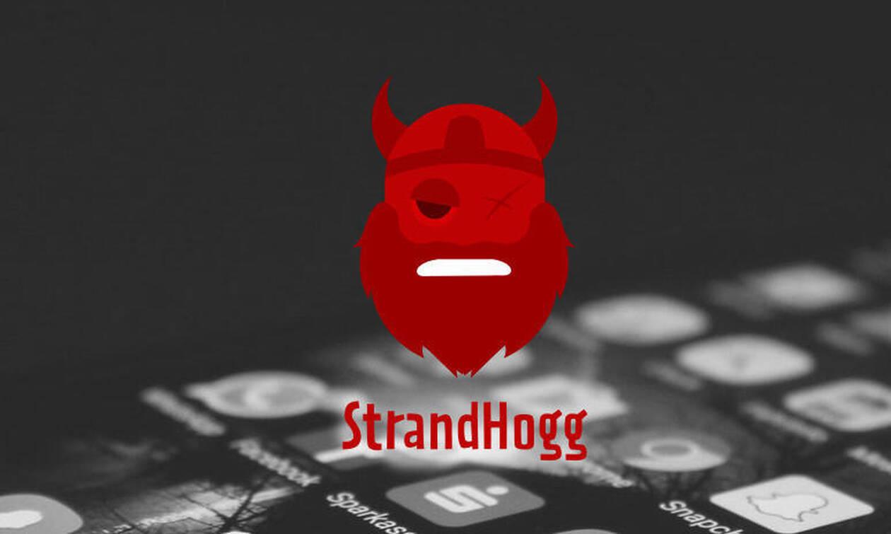 Έχεις Android συσκευή; Νέα ευπάθεια επιτρέπει την κλοπή τραπεζικών στοιχείων (photos)
