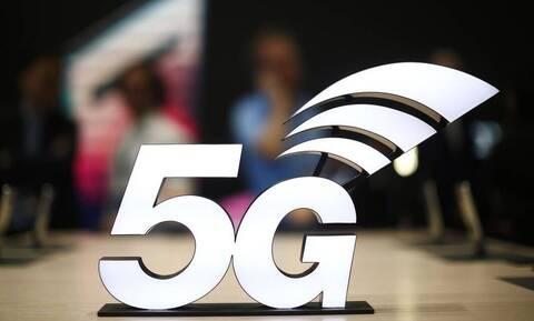 Ενημέρωση σχετικά με την πιλοτική λειτουργία δικτύων 5G στην Ελλάδα