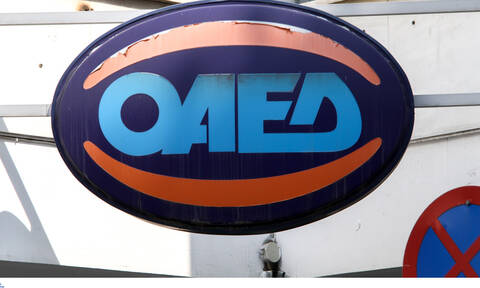 ΟΑΕΔ: Νέο πρόγραμμα  για 500 ανέργους - Ποιους αφορά