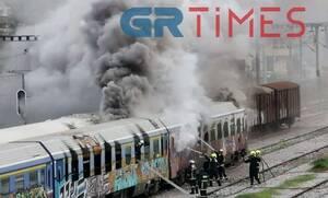 Θεσσαλονίκη: Μεγάλη φωτιά σε βαγόνι τρένου (pics&vid)