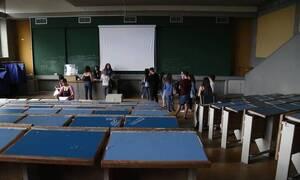 Φοιτητικό επίδομα ΙΚΥ: Ποιους αφορά - Μέχρι πότε μπορείτε να κάνετε αίτηση